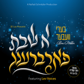 A Shabbos Farbreng (feat. Lev Voices)
