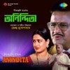 Anindita (Original Motion Picture Soundtrack) - EP