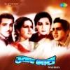 Jwar Bhata Original Motion Picture Soundtrack