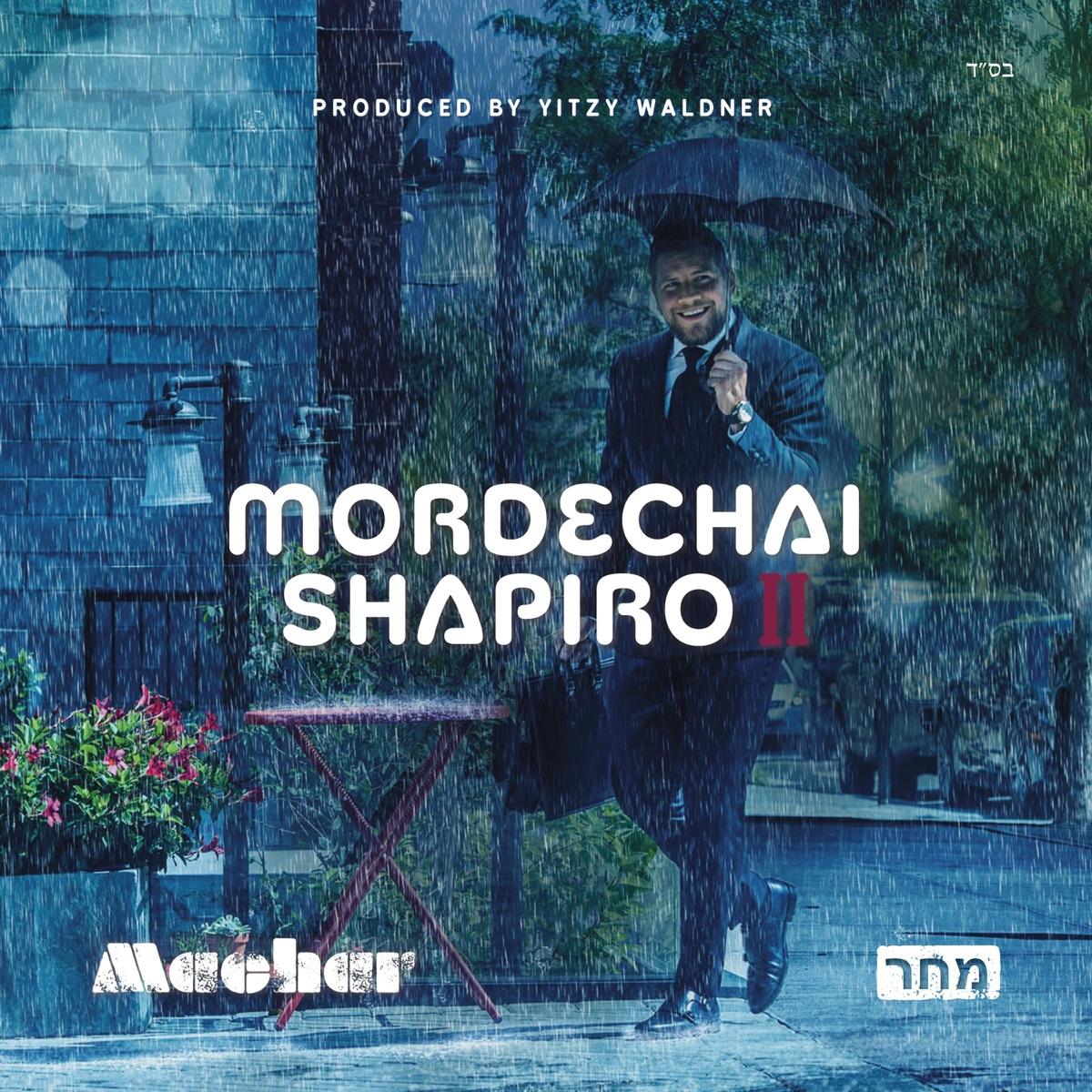 Machar Mordechai Shapiro CD cover