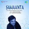 Samaanta