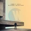Wilkinson - I Need (feat. Hayla) [Wilkinson & Metrik Remix] artwork