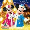 Tokyo DisneySea Christmas Wishes 2017 (Tokyo DisneySea 2017) ジャケット写真