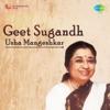 Geet Sugandh Usha Mangeshkar
