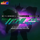 Netsuretsu! Anison Spirits the BEST - Cover Music Selection (TV Anime Series) [Mobile Suit Gundam 00]