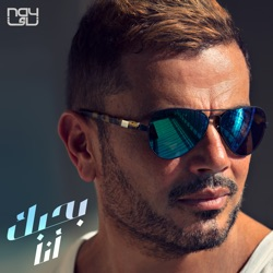 Album: Bahebak Ana Single by Amr Diab - Free Mp3 Download - Mp3