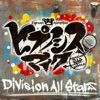 ヒプノシスマイク -Division Rap Battle- - Single ジャケット写真
