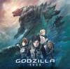 アニメーション映画「GODZILLA 怪獣惑星」WHITE OUT (アニメ盤) - EP - XAI