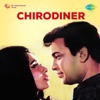 Chirodiner (Original Motion Picture Soundtrack) - EP