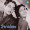 Devadasu (Original Motion Picture Soundtrack)