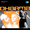 Dharma Original Motion Picture Soundtrack EP