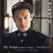 My Home (Eugene's Song) [From