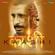 Wo Rishta - Reprise - Deepali Sathe