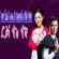 Lời Tạ Từ - Luu Anh Loan & Nguyen Phu Qui