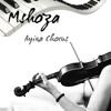 Ayina Chorus - Mshoza