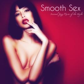 Альбом музыка секса