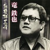 Golden Best Okuhidabozyou
