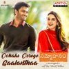 Oohalu Oorege Gaalanthaa From Sammohanam Single