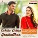 Oohalu Oorege Gaalanthaa From Sammohanam Single