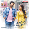 Toliprema (Original Motion Picture Soundtrack) - EP