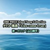 ONE PIECE Island Song Collection ゲッコー諸島「Lies come true」 - Single