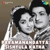 Paramanandayya Sishyula Katha Original Motion Picture Soundtrack