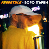 Freestyle - Boro Purvi