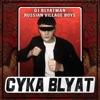 DJ Blyatman & Russian Village Boys - Cyka Blyat