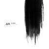 WLDERZ - Dom V artwork