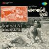 He Ranglo Jamyo - Asha Bhosle & Ashit Desai