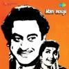 Man Mauji Original Motion Picture Soundtrack