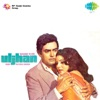 Uljhan Original Motion Picture Soundtrack EP