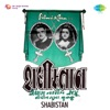 Hai Yeh Mausam E Bahar From Shabistan Single