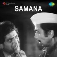 Kunachya Khandyavar Kunache Oze thumbnail