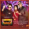 Oh Ho Ho Ho Soni De Nakhre From T Series Mixtape Punjabi Single