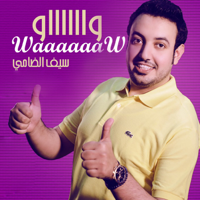 Download Mp3 Saif Al Thamy - Waaaw - Single
