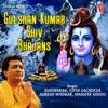 Gulshan Kumar Shiv Bhajans