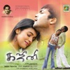 Ghajini (Original Motion Picture Soundtrack) - EP