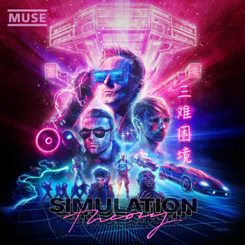 Simulation Theory Muse album songs, reviews, credits