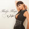 Haifa Majic - Moutawatera artwork