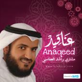 La Aad-Sheikh Mishari Alafasy