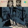 Suman Kalyanpur & Mohammed Rafi - Tumne Pukara Aur Hum Chale Aaye artwork