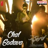 Chal Godava From Chalo Single