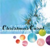 What Christmas Means To Me by Stevie Wonder iTunes Track 7