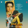 Jamai Raja Full Songs With Dialogues Original Motion Picture Soundtrack