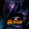 Avengers: Infinity War (Original Motion Picture Soundtrack) [Deluxe Edition] - Alan Silvestri