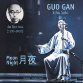Moon Night (10 Erhu Solo)