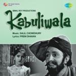 Kabuliwala thumbnail