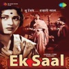 Ek Saal Original Motion Picture Soundtrack