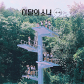 [Download] Hi High MP3